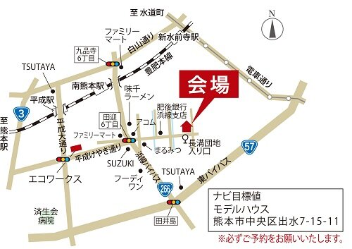 S_地図500.jpg